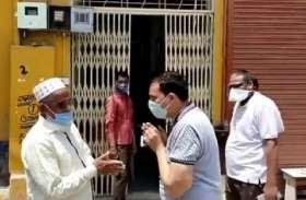 जनता कर्फ्यू के दिन भी खुली चार दुकानें, फ्लाइंग स्कॉट ने किया सील