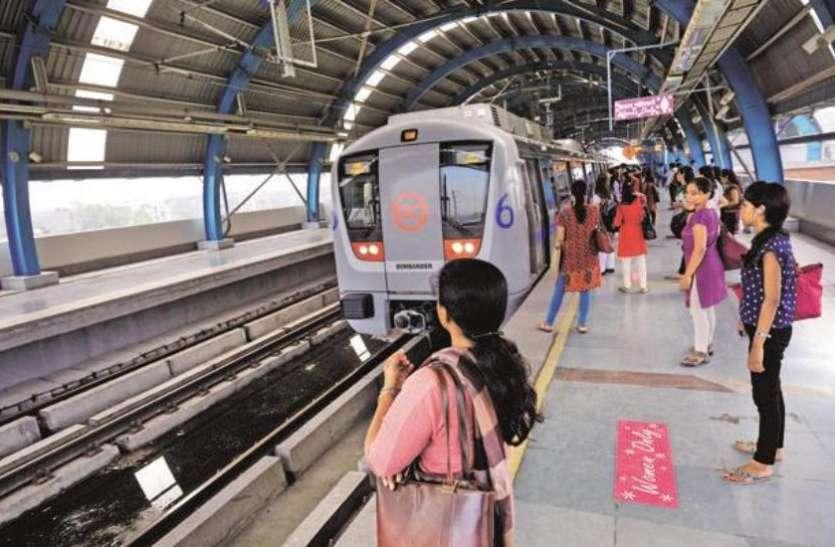 दिल्ली में मेट्रो सेवा शुरू होते ही लोगों ने उड़ाई कोरोना नियमों की धज्जियां, बंद करने पड़े कई स्टेशन
