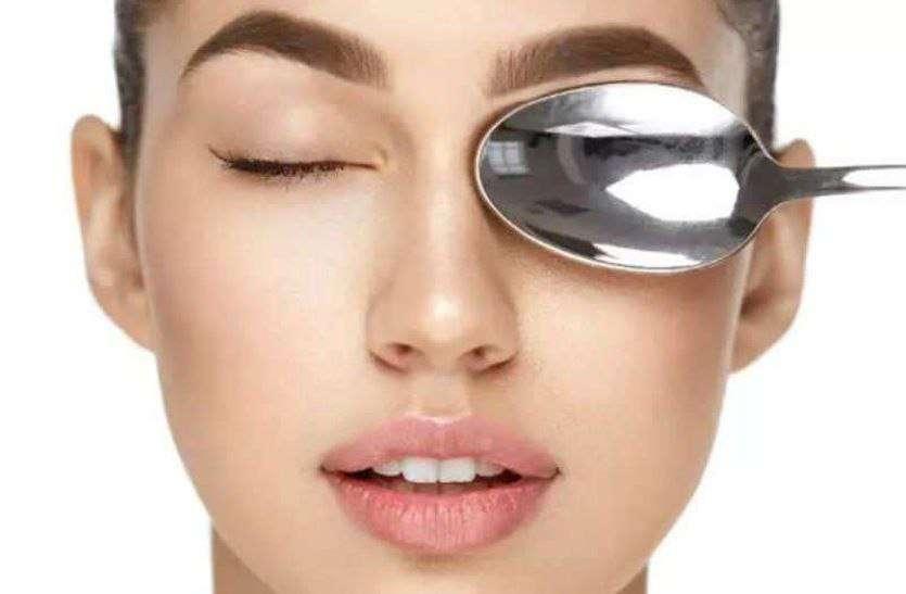 Eye care tips :- मोबाइल, लैपटॉप पर करते हैं काम, तो इस तरह रखें आंखों का ध्यान