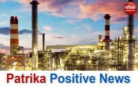 Patrika Positive News: जल्द मिलेगे एक लाख रोजगार