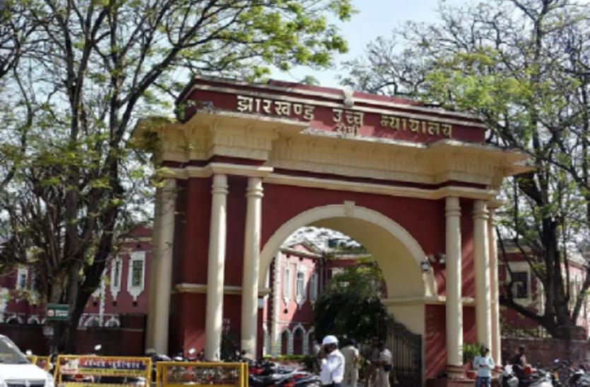 Jharkhand, JPSC Result 2021: High Court cancels merit list of JPSC, gives 56 days for revised list