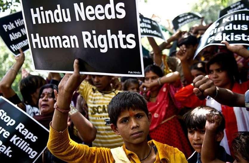 पाकिस्तान के बलूचिस्तान में हिंदू व्यापारियों को जान से मारने की धमकी, अंधाधूंध गोलियां चलाई
