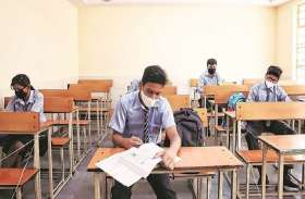 कर्नाटक : कोविड पॉजिटिव छात्रों के लिए अलग व्यवस्था