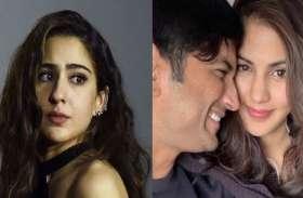 सुशांत ड्रग मामले में रिया चक्रवर्ती ने घसीटा सारा अली खान को, बोलीं- 'साथ में पीते थे ज्वॉइंट'