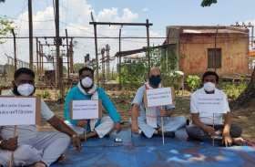 VIDEO: अघोषित बिजली कटौती के विरोध में प्रदर्शन