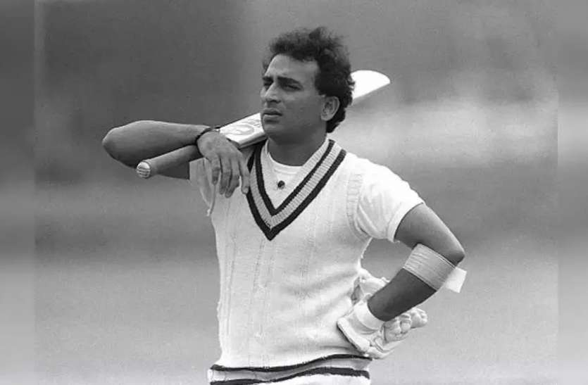 क्रिकेट के इतिहास में गावस्कर के नाम दर्ज है ये शर्मनाक रिकॉर्ड