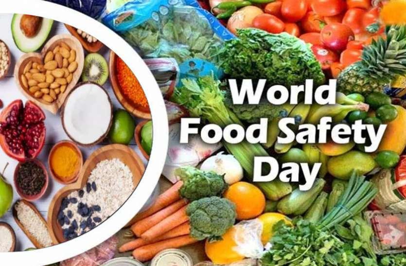 World Food Safety Day 2021: क्यों मनाया जाता है 'विश्व खाद्य सुरक्षा दिवस', जानिए क्या है खाद्य सुरक्षा और इतिहास