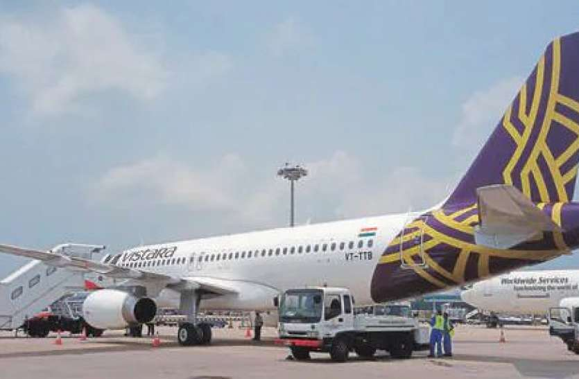 कोलकाता एयरपोर्ट पर लैंडिंग के दौरान विस्तारा के विमान को लगा जोरदार झटका, 8 यात्री घायल, तीन की हालत गंभीर