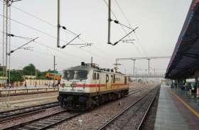 Railway समय पर सजगता दिखाकर रोकी बड़ी ट्रेन दुर्घटना