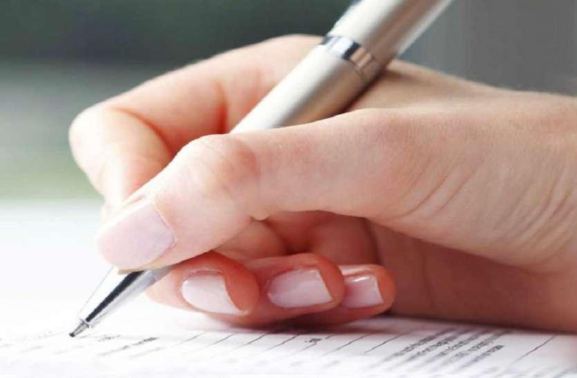 JKDISM Recruitment 2021: नर्सिंग अर्दली / स्किल्ड अटेंडेंट के पदों पर भर्ती के लिए अधिसूचना हुई जारी