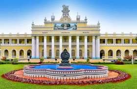 कर्नाटक : मैसूरु विवि ने दवा कंपनी के साथ मिलकर तैयार की रैपिड कोरोना जांच किट
