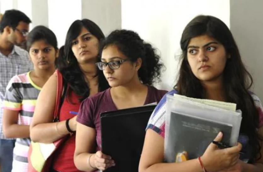 NEST 2021 exam date announced: एनईएसटी परीक्षा की नई तारीख जारी, 15 जुलाई तक करें आवेदन