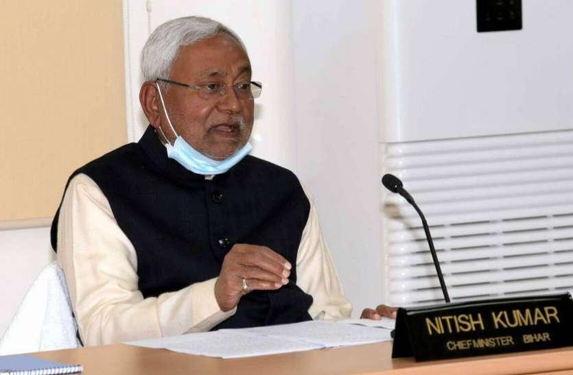 बिहार में लॉकडाउन बढ़ाया जा सकता है, सीएम नीतीश कुमार आज लेंगे फैसला