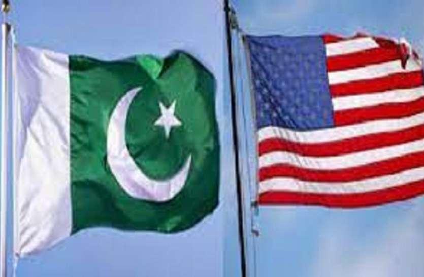 अफगानिस्तान में अमरीका को मदद के नाम पाक कर रहा ब्लैकमेल, आर्थिक सहयोग को दोबारा शुरू करने की मांग