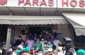 मॉकड्रिल के नाम पर मरीजों की जान लेने वाला पारस हॉस्पिटल सील, मुकदमे की तैयारी