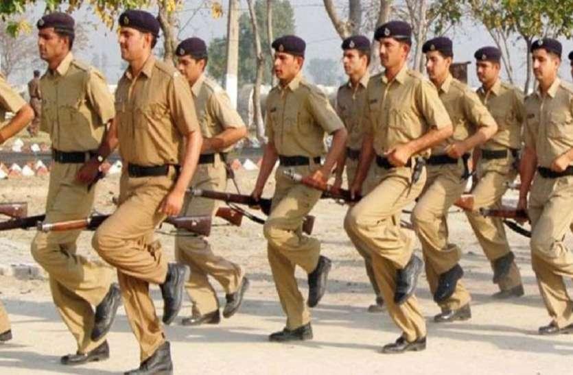 Rajasthan Police SI Recruitment 2021 सब इंस्पेक्टर के 859 पदों पर निकली भर्ती, जल्द करें आवेदन