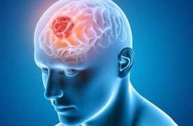 World Brain Tumor Day डरे नहीं, इलाज के बाद सामान्य जीवन जी रहे ब्रेन ट्यूमर के रोगी