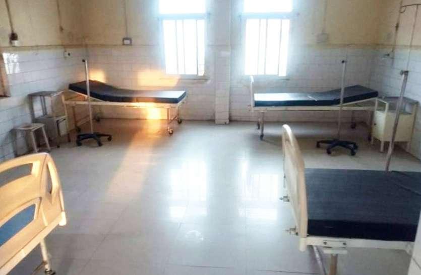 खाली हो गए अस्पतालों के कोविड वार्ड, अब केवल होम आइसोलेशन में मरीज