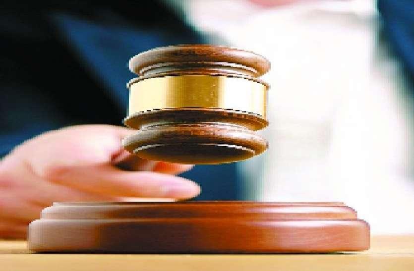 MP High Court Recruitment 2021:14 जिला विधिक सहायता अधिकारी पदों पर भर्ती के लिए जारी हुआ नोटिफिकेशन, इस दिन से करें अप्लाई