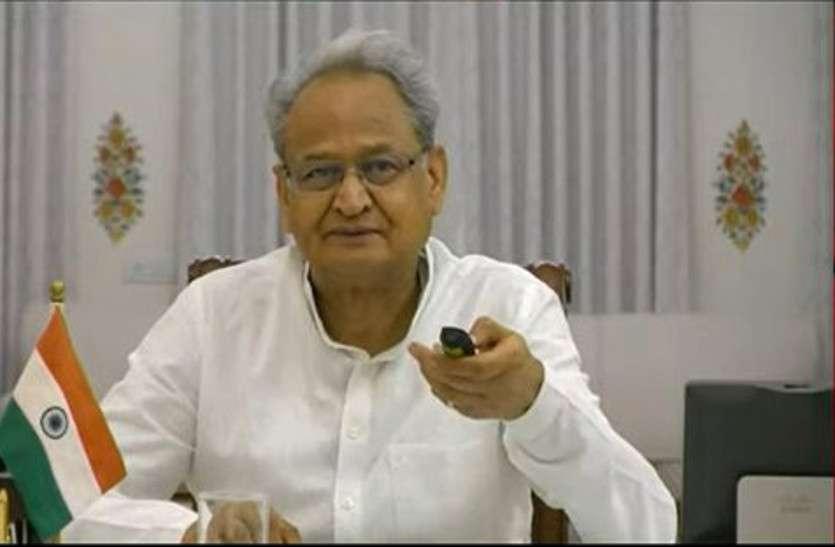 अब BJP ने शुरू किया '#Dictator_Gehlot' कैम्पेन, मेयर-पार्षद निलंबन को बताया तुगलकी फरमान