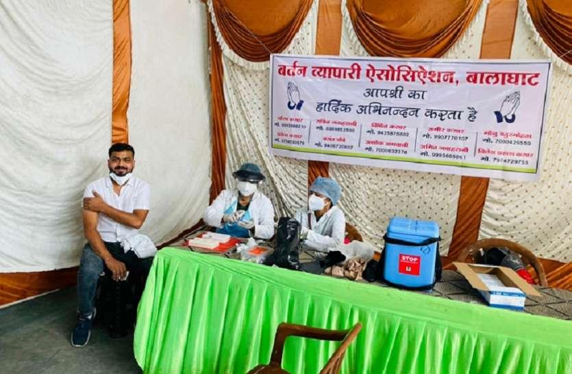 विशेष टीकाकरण अभियान में 25 सौ लोगों ने लगवाया टीका
