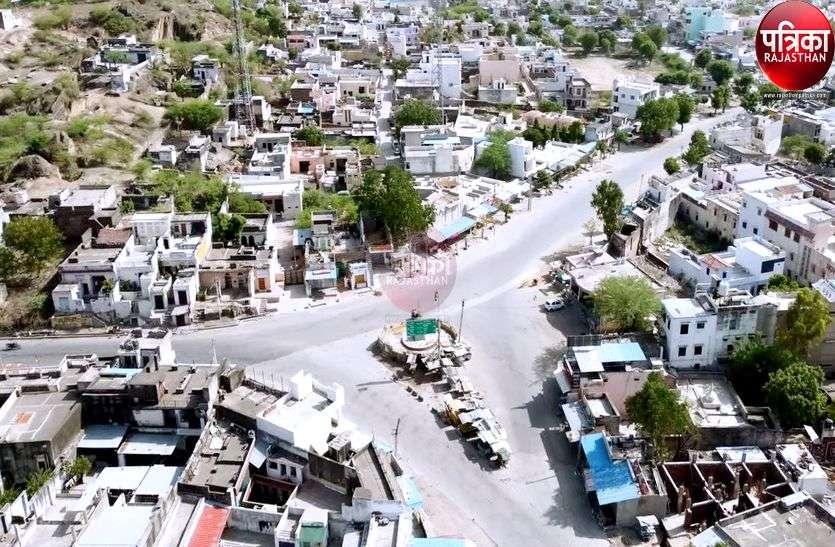 आओ गांव चलें : त्रिवेणी संगम के नाम से जाना जाता है यह गांव, यहां से निकलता है पश्चिमी राजस्थान का रास्ता