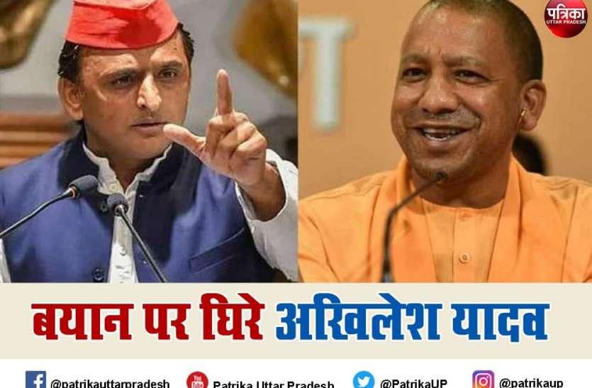 योगी के मंत्री ने Akhilesh Yadav को बताया भ्रमित, कहा- जब से सत्ता गई, उनका संतुलन भी चला गया