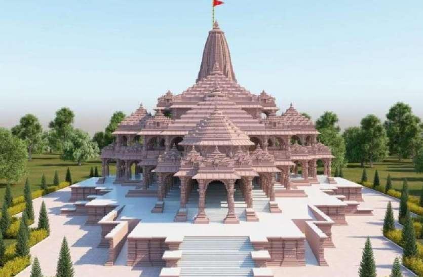 Ayodhya Ram Mandir: अयोध्या में बनेंगे छह राम द्वार और रामायण वाटिका, संवरेगी जैन तीर्थकरों की जन्मस्थली