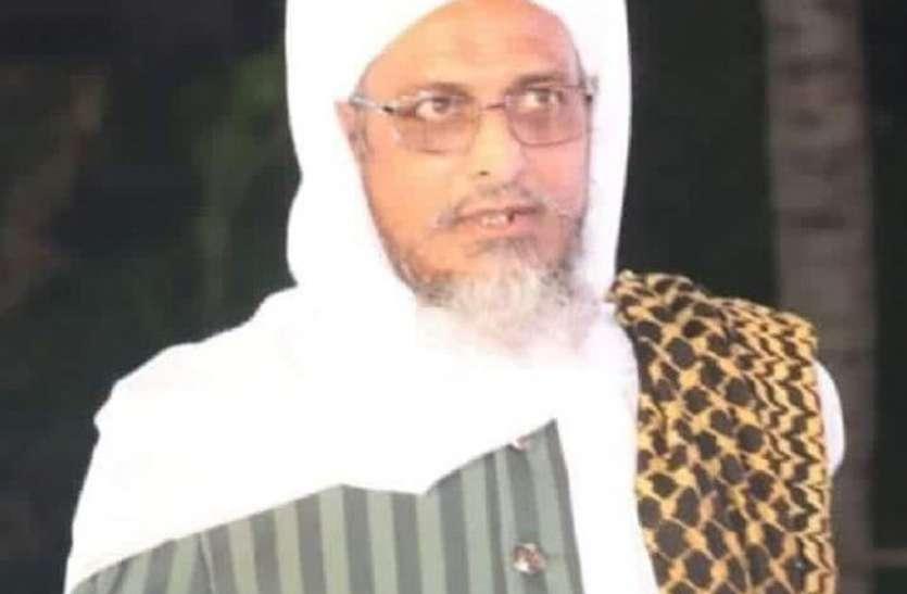 शाही जामा मस्जिद के पेश इमाम को आया माइनर अटैक, औरंगाबाद रेफर
