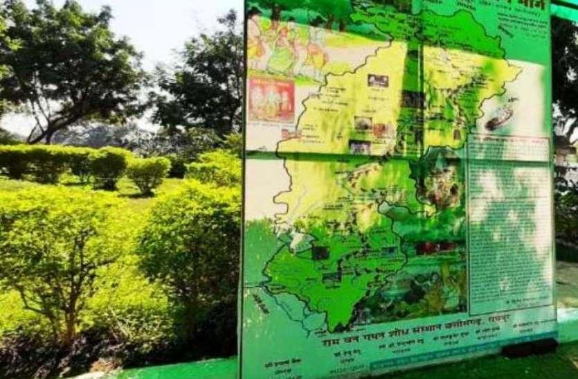 रायपुर : राम वनगमन पर्यटन परिपथ के अंतर्गत चंदखुरी में विकास कार्य पूर्णता की ओर,भगवान राम का ननिहाल है यहां