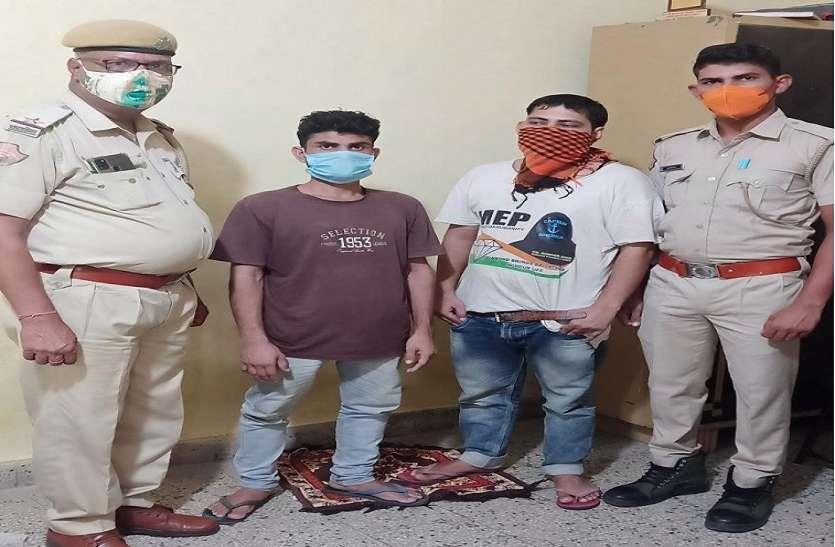 चूड़ी कारखाने से 9 बच्चे छुड़ाए, दो आरोपी गिरफ्तार