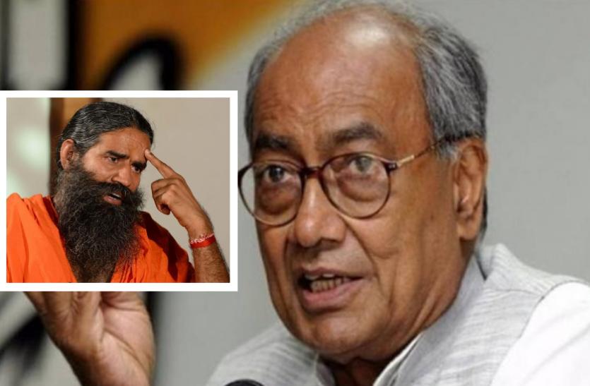 पूर्व CM दिग्विजय सिंह का योग गुरु रामदेव पर हमला, कहा- ढोंगी रामदेव को पहचानने में देर लगी, ये शुरु से ही भाजपा के एजेंट हैं'