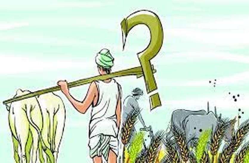 ढाई एकड़ से कम जमीन वाले किसानों को नि:शुल्क मिलेगी कृषि यंत्रों की सुविधा