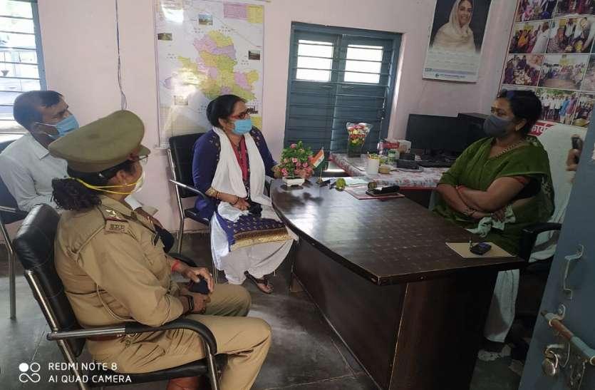 राज्य महिला आयोग की सदस्य ने महिलाओं के उत्पीड़न की शिकायतों को लेकर अधिकारियों को दिए यह सख्त निर्देश