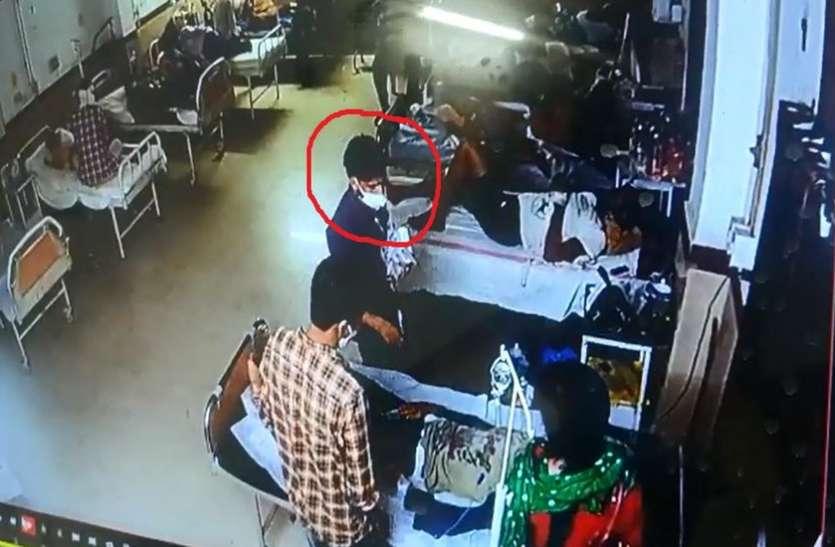 VIDEO : जिला अस्पताल से दवाइयां व इंजेक्शन चुराता पकड़ाया नर्सिंग होम कर्मचारी