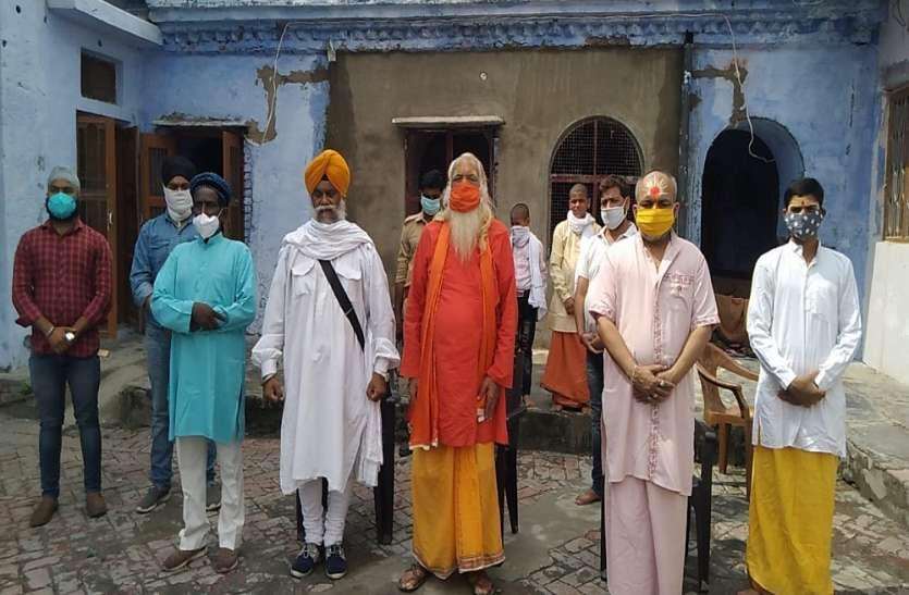 अयोध्या में सौहार्द के साथ महामारी के शिकार हुए लोगों को दी गई श्रद्धांजलि