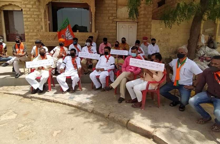 जयपुर ग्रेटर नगरनिगम महापौर के निलंबन पर जताया रोष
