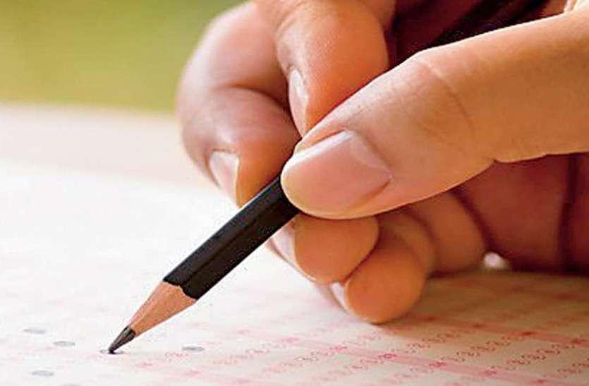 आरसीडीएफ और दुग्ध संघों में 503 पदों पर होगी भर्ती, भर्ती में ईडब्लयूएस वर्ग को दी छूट