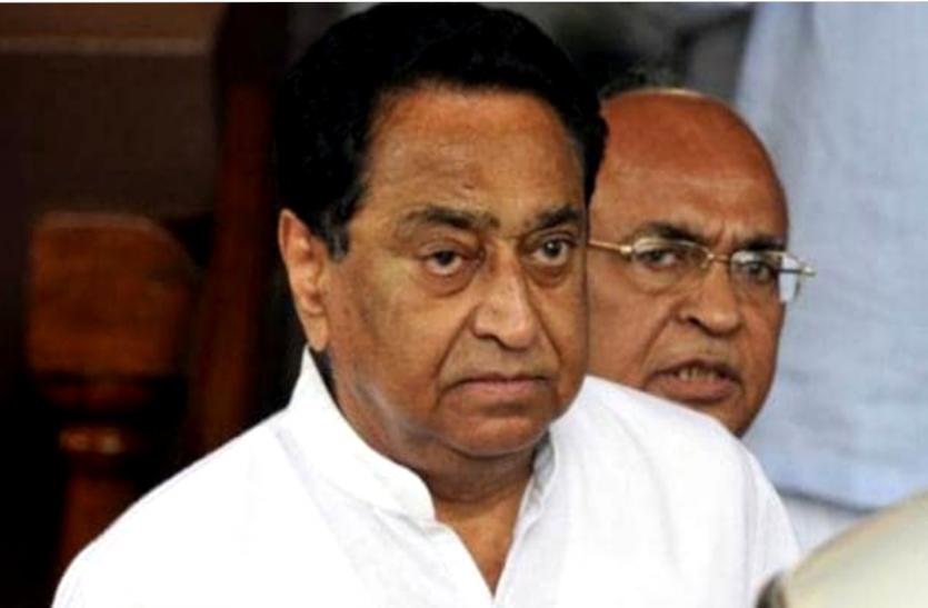 Breaking News : पूर्व मुख्यमंत्री कमलनाथ की अचानक तबियत बिगड़ी, गुरुग्राम के निजी अस्पताल किया गया भर्ती