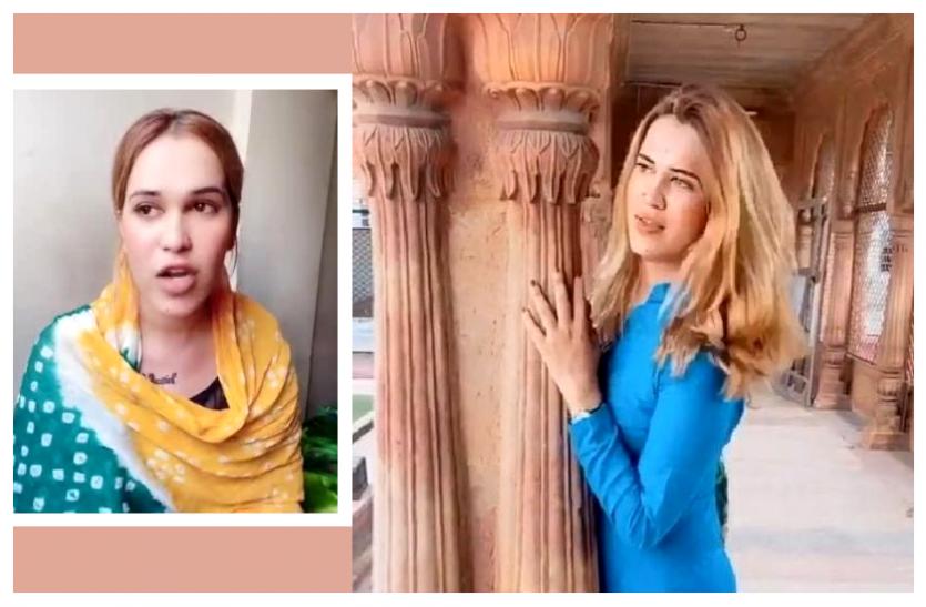 किन्नर ने मस्जिद में बना दिया TikTok वीडियो, सोशल मीडिया पर वायरल, मचा हड़कंप तो मांगी माफी