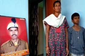 ताड़मेटला में 11 साल पहले शहीद पति को याद कर पत्नी बोली- बेटी ले शहादत का बदला