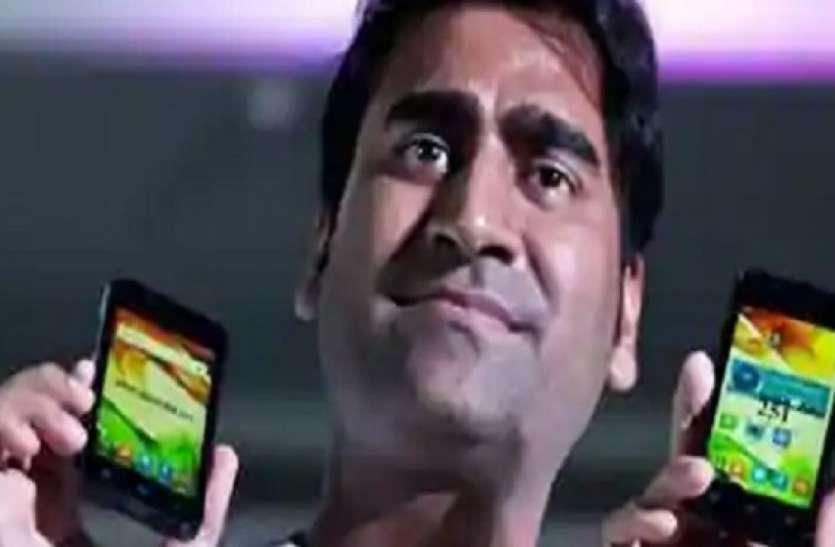 251 रुपये में स्मार्टफोन का वादा करने वाले मोहित पर शिकंजा, 200 करोड़ का ड्राई फ्रूट घोटाले में कार्रवाई