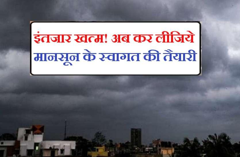 Monsoon Update : हफ्तेभर पहले UP दस्तक दे सकता है मानसून, मौसम विभाग ने जारी की येचेतावनी