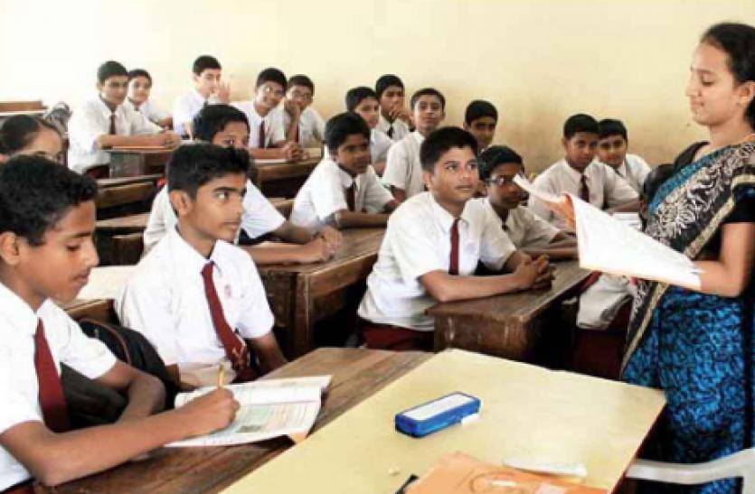 Madhya Pradesh School: एमपी में अभी नहीं खुलेंगे स्कूल, सरकार ने सभी से मांगे सुझाव