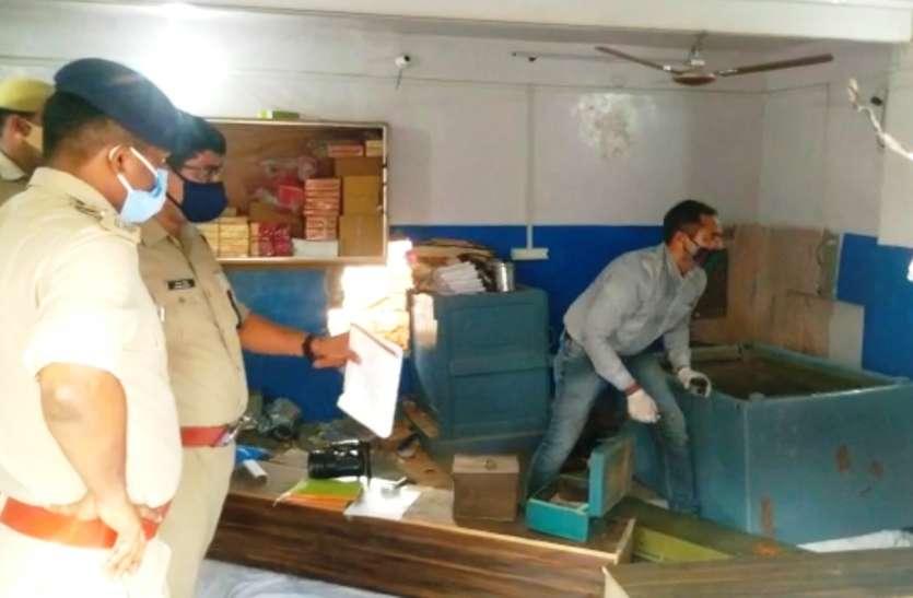 फिरोजाबाद में पुलिस थाने के समीप सुनार की दुकान में लूट, चौकीदार की हत्या