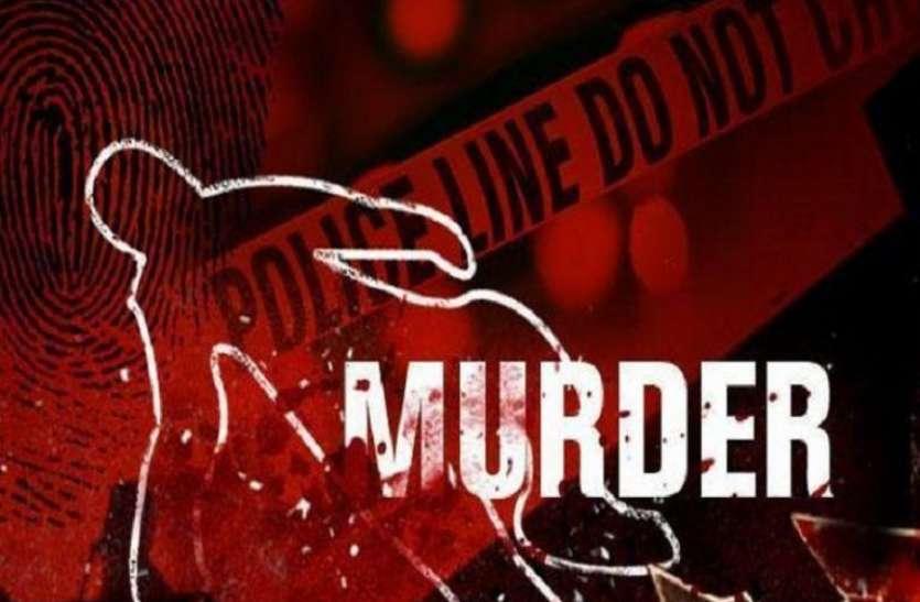 युवक की चाकुओं से गोदकर बेरहमी से हत्या
