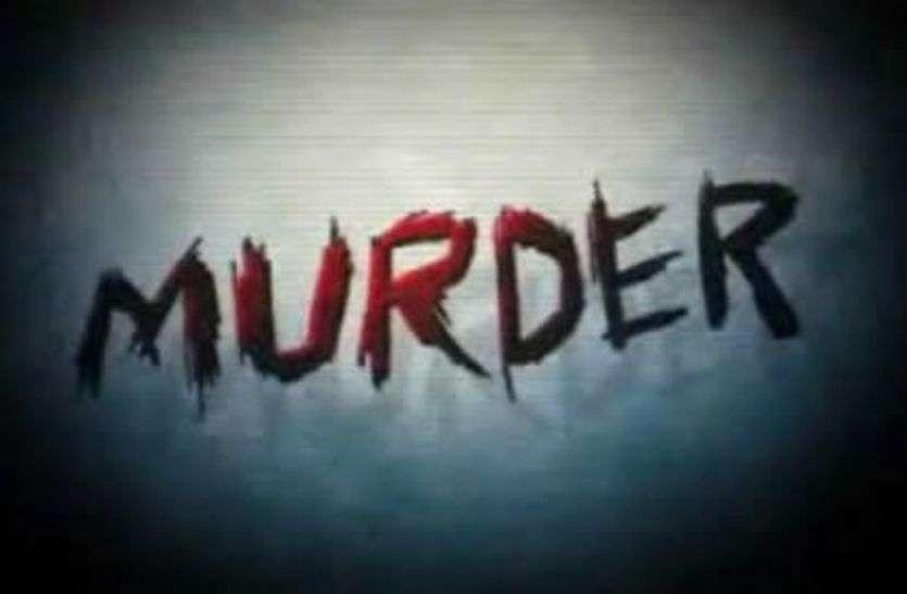 मामा दे रहा था मौसी का साथ, इसलिए पिता और दोस्त के साथ मिलकर कर दी हत्या