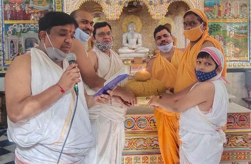 त्रय कल्याणक महोत्सव: भगवान शांतिनाथ के चढ़ाया निर्वाण लड्डू