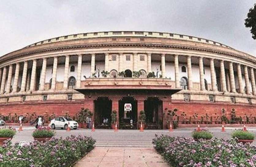 संसद का मानसून सत्र जुलाई में होगा शुरू, 16 जून से शुरू होगी संसदीय समिति की बैठक