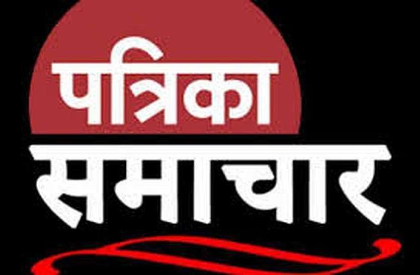 भाजपा की प्रदेश कार्यकारिणी में सिंधिया का दबदबा,सांसद के किसी भी समर्थक को नहीं मिली जगह